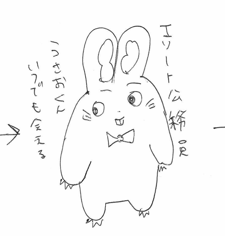 f:id:BOMB_TANAKA:20160814095813j:plain