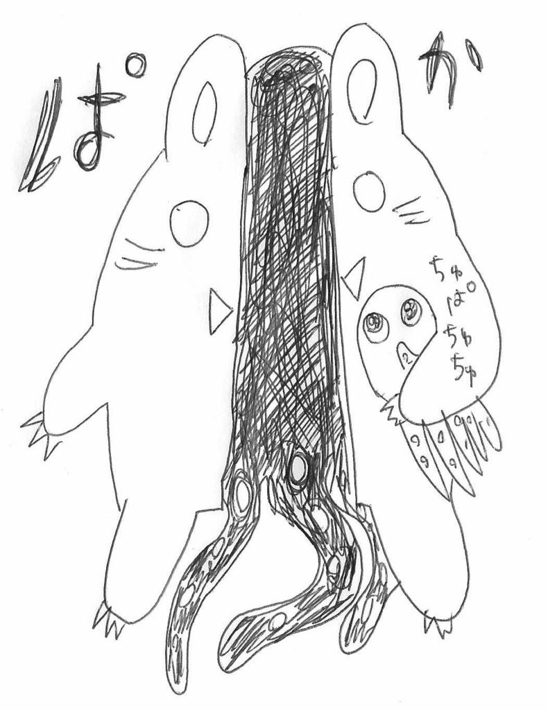 f:id:BOMB_TANAKA:20160816213937j:plain