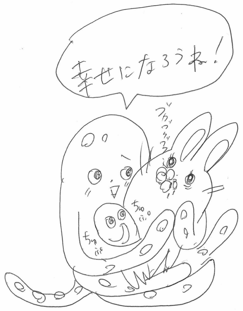 f:id:BOMB_TANAKA:20160816214004j:plain