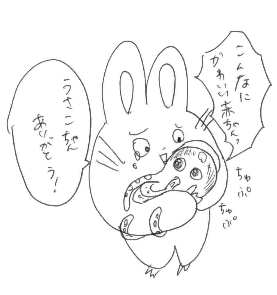 f:id:BOMB_TANAKA:20160816224415j:plain