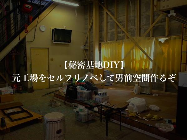f:id:BOMB_TANAKA:20161214194058j:plain