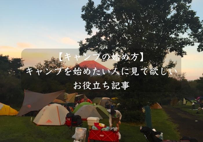 f:id:BOMB_TANAKA:20170411233245j:plain