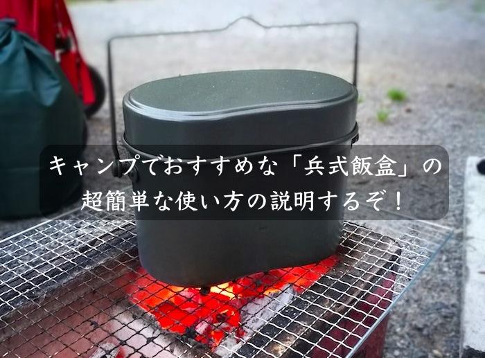 f:id:BOMB_TANAKA:20170424113639j:plain