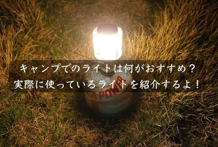 f:id:BOMB_TANAKA:20170502165140j:plain