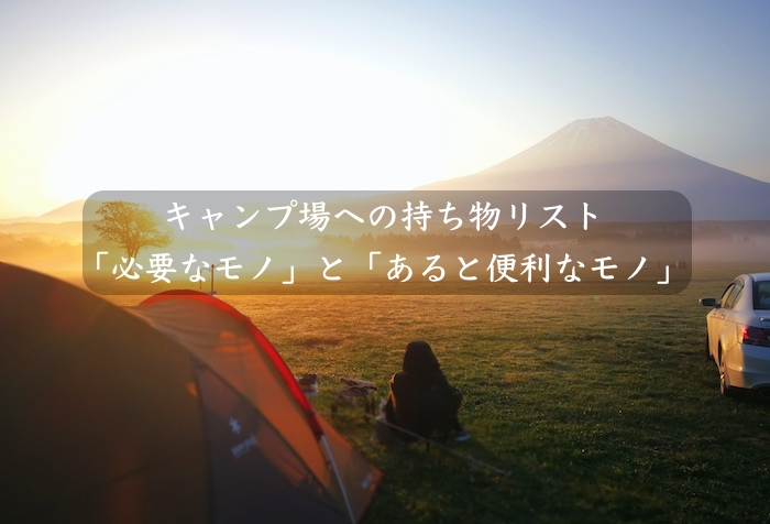 f:id:BOMB_TANAKA:20170523095929j:plain