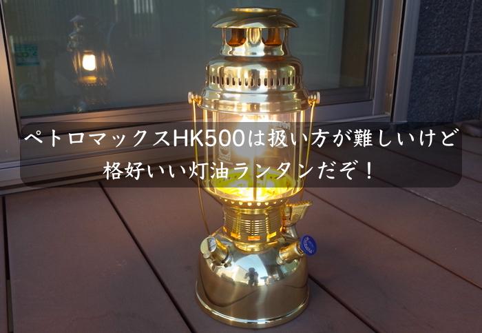 f:id:BOMB_TANAKA:20170602211229j:plain