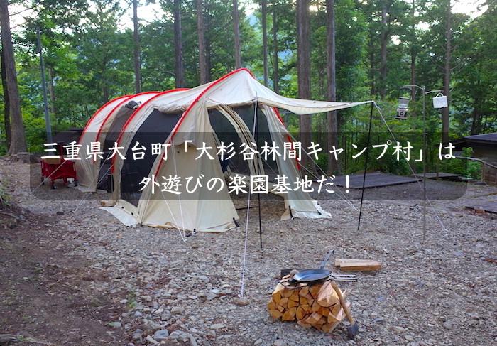 f:id:BOMB_TANAKA:20170606220212j:plain