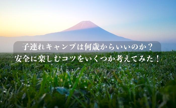 f:id:BOMB_TANAKA:20170704205003j:plain