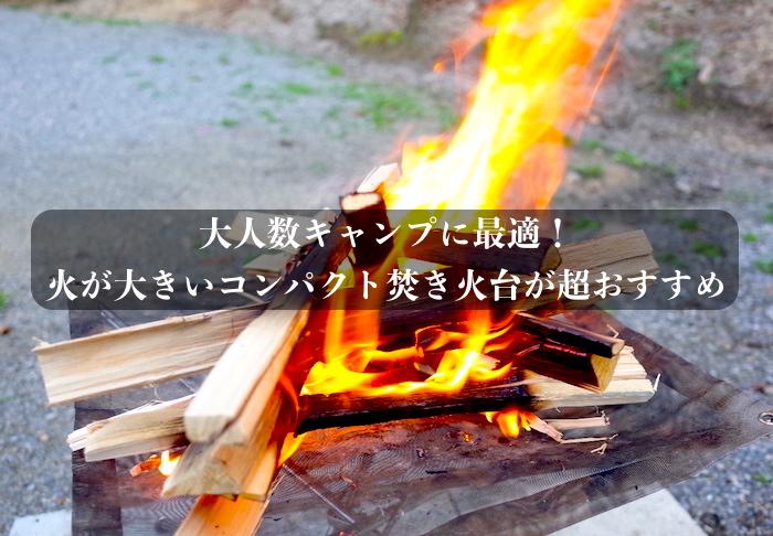 f:id:BOMB_TANAKA:20170713145814j:plain